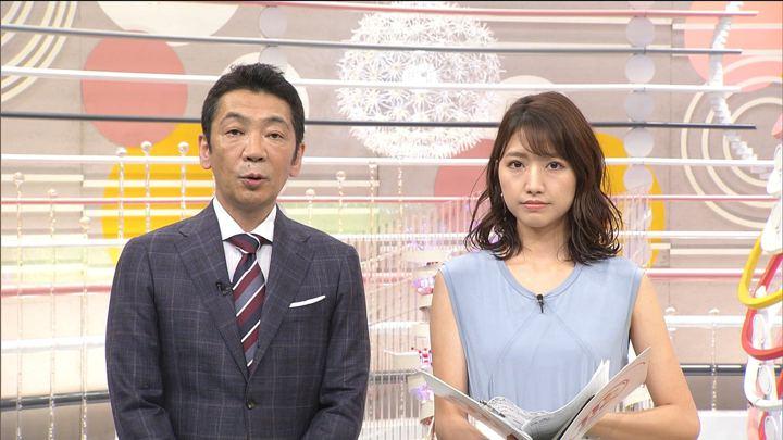 2019年08月04日三田友梨佳の画像07枚目