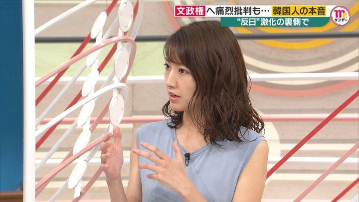 2019年08月04日三田友梨佳の画像12枚目