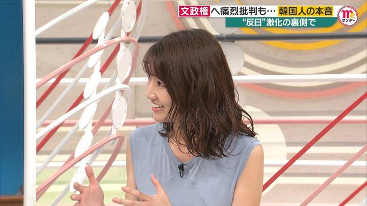 2019年08月04日三田友梨佳の画像13枚目