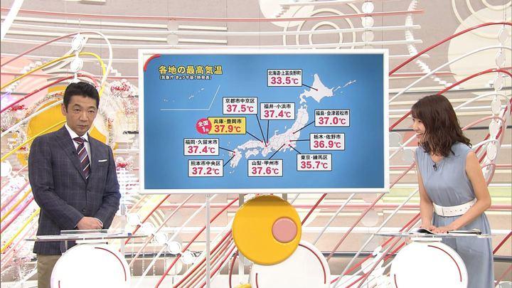 2019年08月04日三田友梨佳の画像16枚目