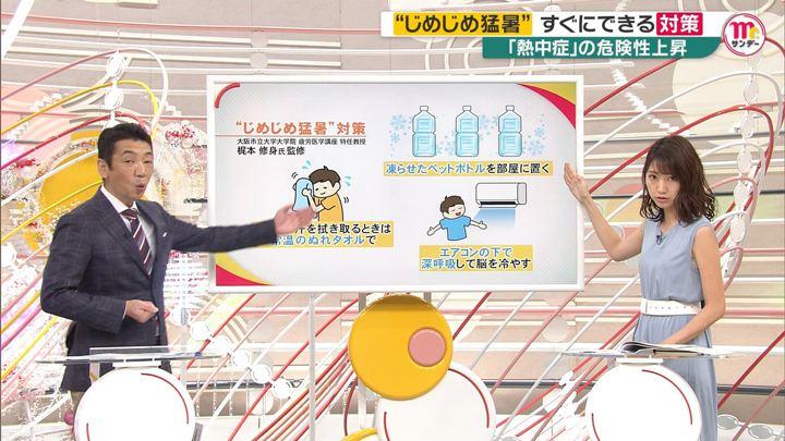 2019年08月04日三田友梨佳の画像21枚目