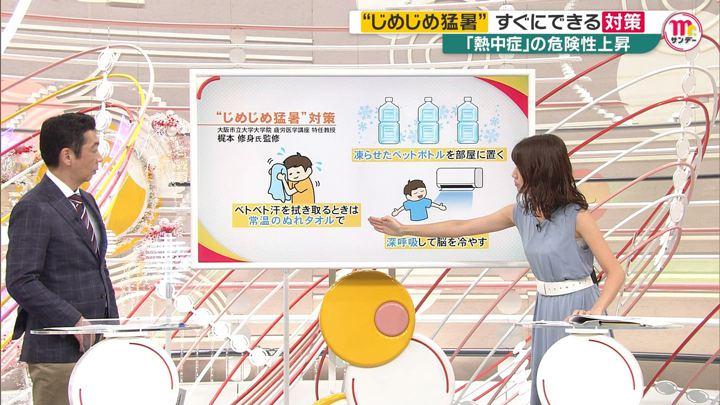 2019年08月04日三田友梨佳の画像22枚目