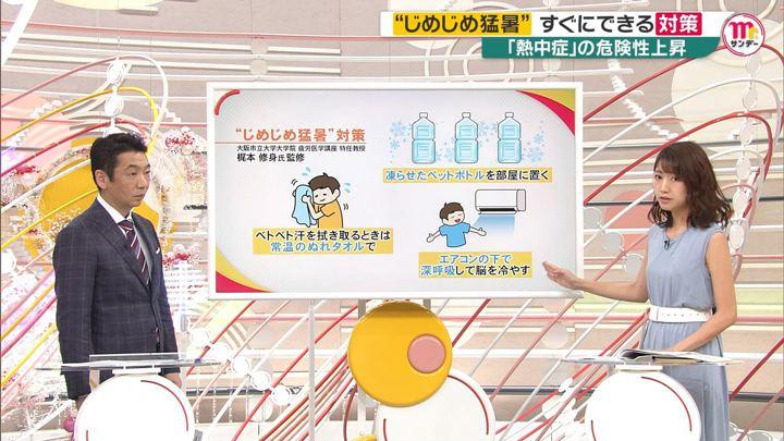 2019年08月04日三田友梨佳の画像23枚目