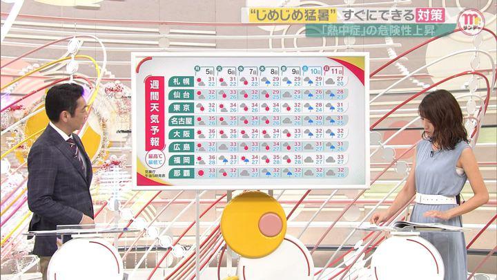 2019年08月04日三田友梨佳の画像30枚目