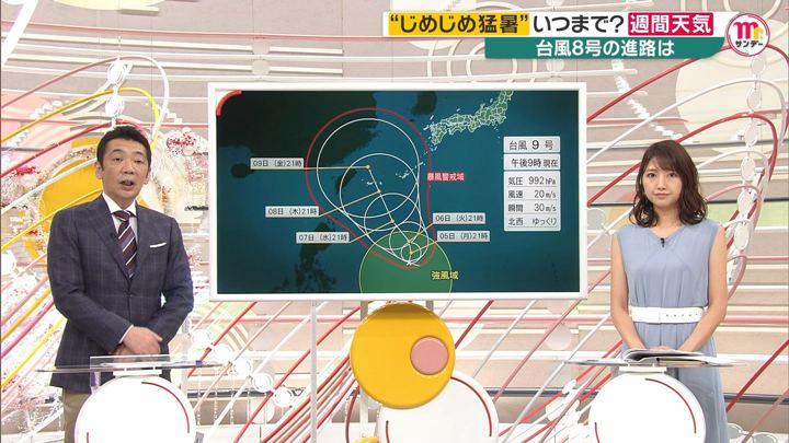 2019年08月04日三田友梨佳の画像31枚目