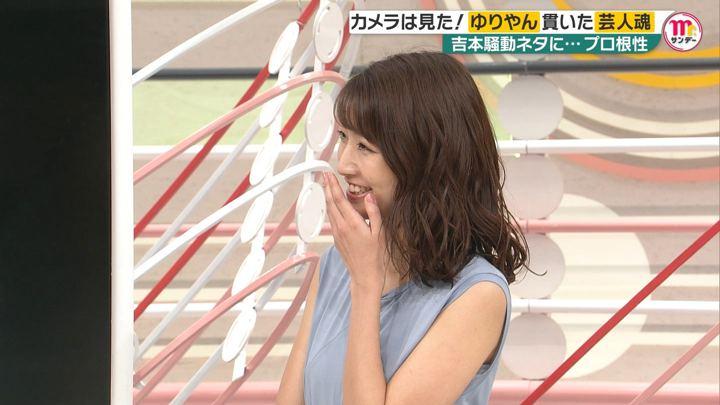 2019年08月04日三田友梨佳の画像33枚目