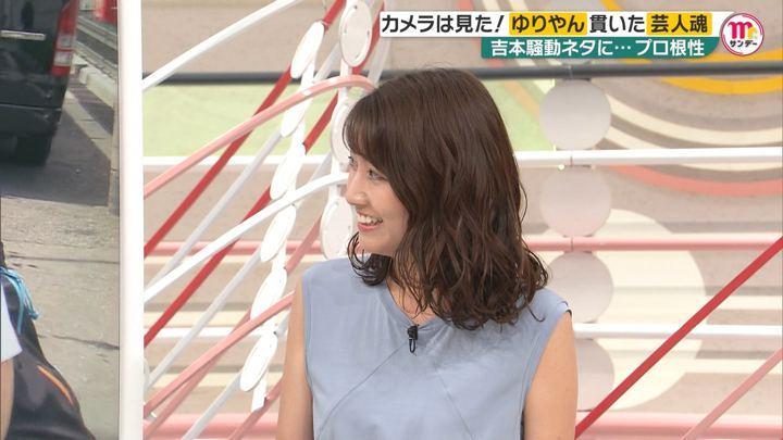 2019年08月04日三田友梨佳の画像34枚目