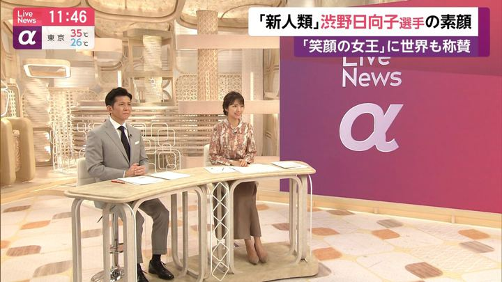 2019年08月05日三田友梨佳の画像10枚目