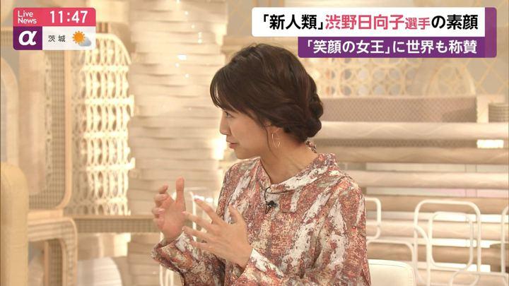 2019年08月05日三田友梨佳の画像12枚目