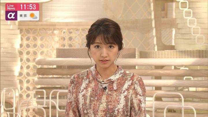 2019年08月05日三田友梨佳の画像15枚目