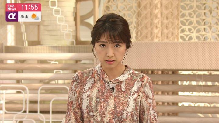 2019年08月05日三田友梨佳の画像17枚目
