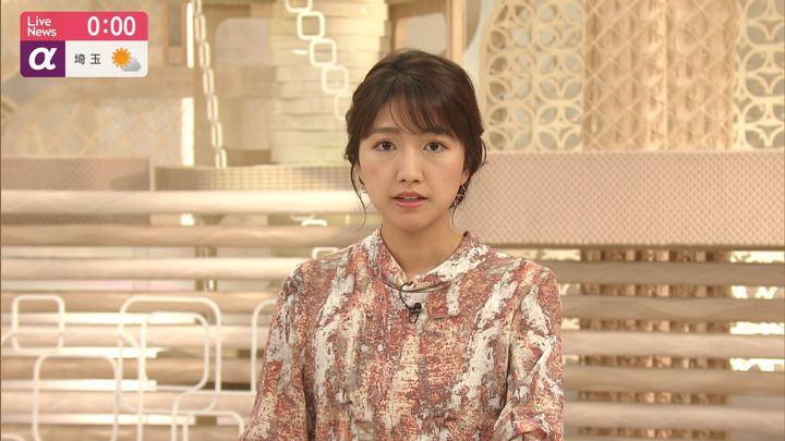 2019年08月05日三田友梨佳の画像20枚目