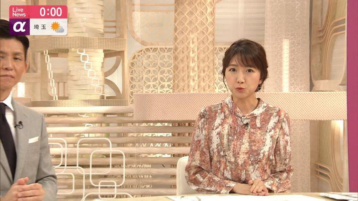 2019年08月05日三田友梨佳の画像21枚目