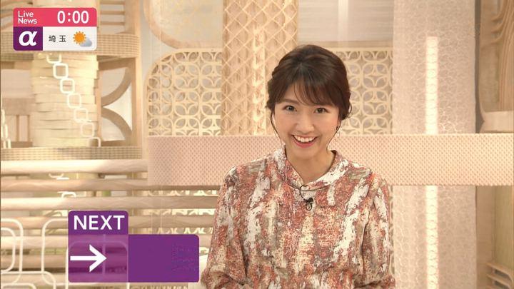 2019年08月05日三田友梨佳の画像22枚目