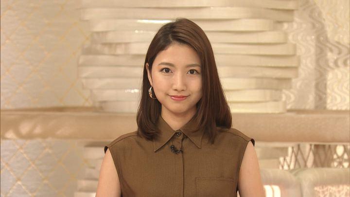 2019年08月06日三田友梨佳の画像04枚目