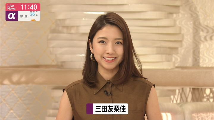 2019年08月06日三田友梨佳の画像05枚目