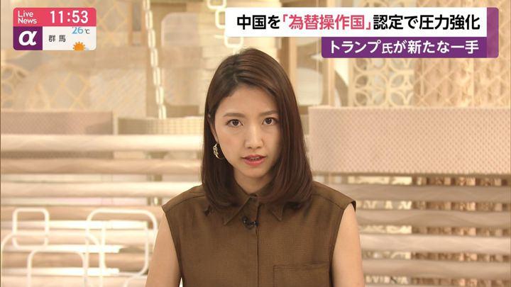 2019年08月06日三田友梨佳の画像16枚目