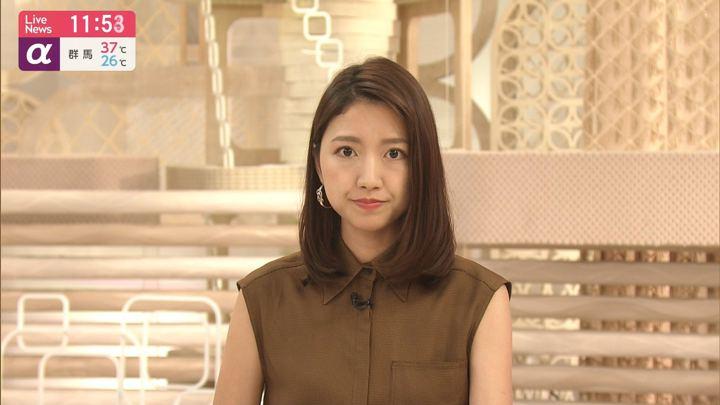 2019年08月06日三田友梨佳の画像17枚目