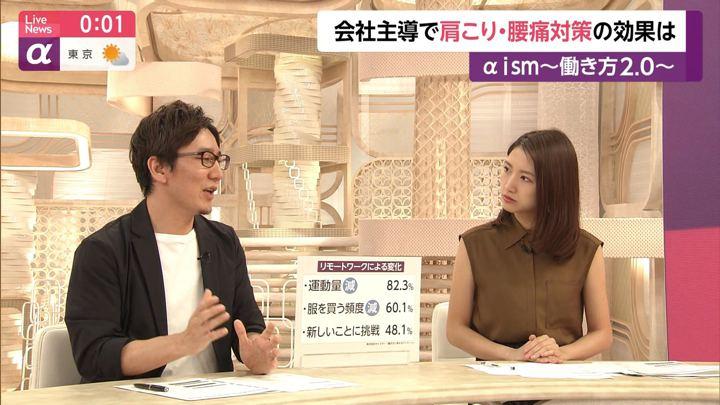 2019年08月06日三田友梨佳の画像23枚目