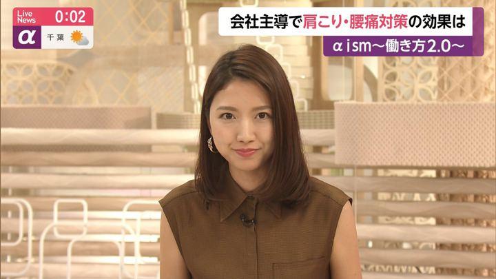 2019年08月06日三田友梨佳の画像25枚目