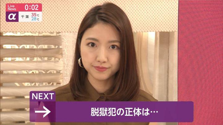 2019年08月06日三田友梨佳の画像28枚目