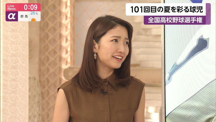 2019年08月06日三田友梨佳の画像35枚目