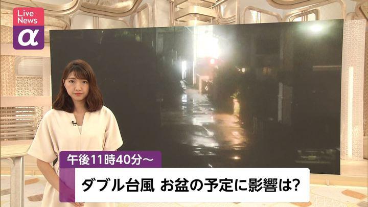 2019年08月08日三田友梨佳の画像01枚目