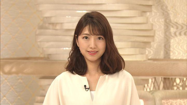 2019年08月08日三田友梨佳の画像04枚目