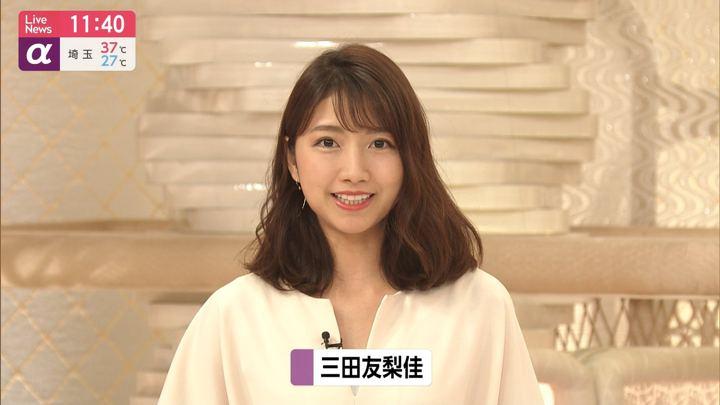 2019年08月08日三田友梨佳の画像06枚目