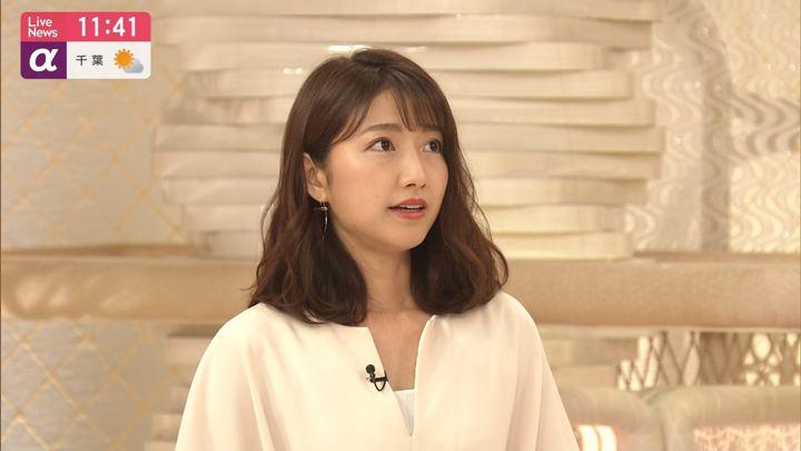 2019年08月08日三田友梨佳の画像07枚目