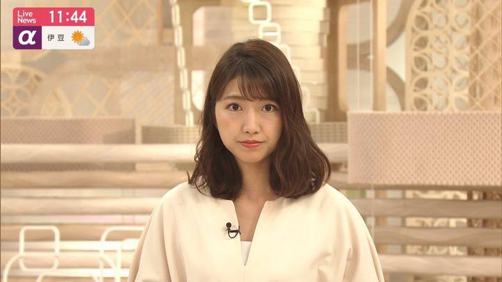 2019年08月08日三田友梨佳の画像09枚目