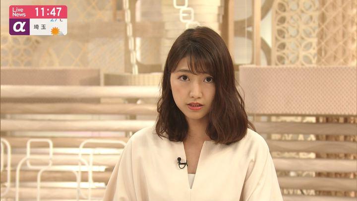 2019年08月08日三田友梨佳の画像11枚目
