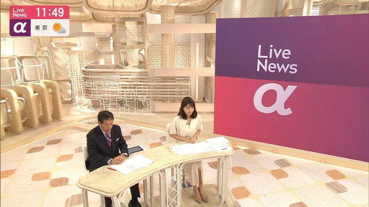 2019年08月08日三田友梨佳の画像13枚目