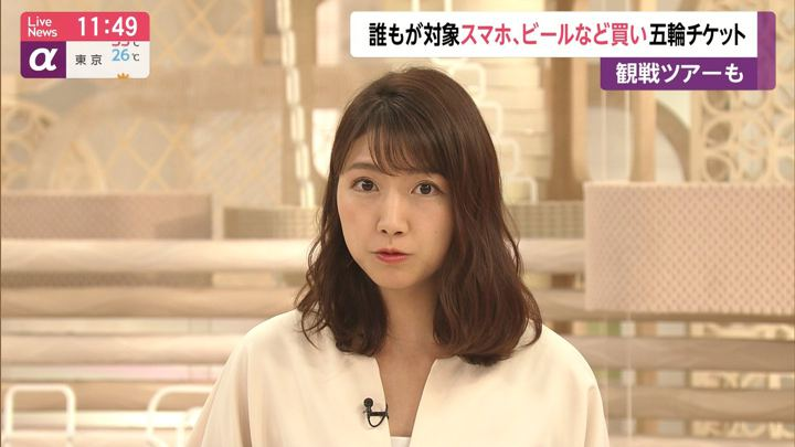 2019年08月08日三田友梨佳の画像14枚目