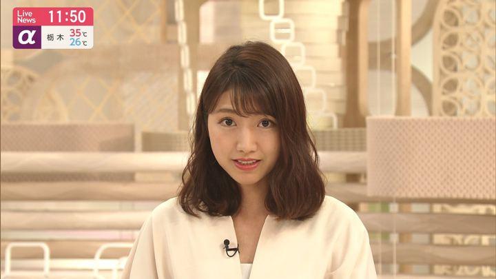 2019年08月08日三田友梨佳の画像17枚目