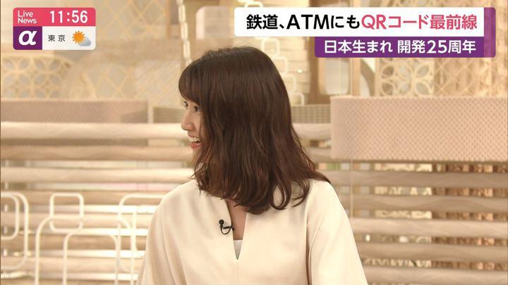 2019年08月08日三田友梨佳の画像19枚目
