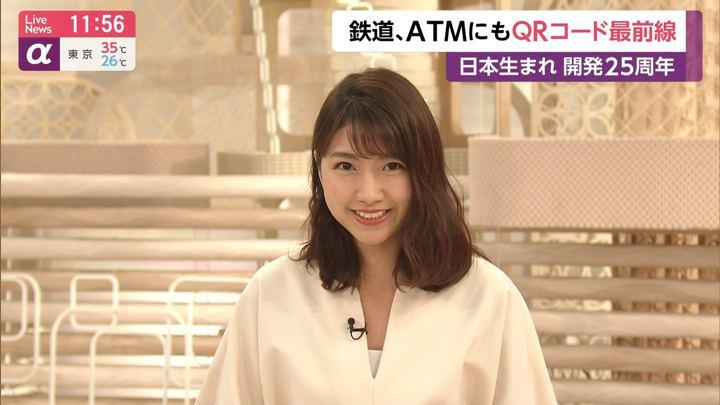 2019年08月08日三田友梨佳の画像20枚目