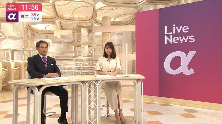 2019年08月08日三田友梨佳の画像21枚目