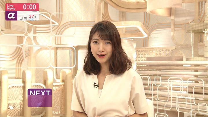2019年08月08日三田友梨佳の画像24枚目