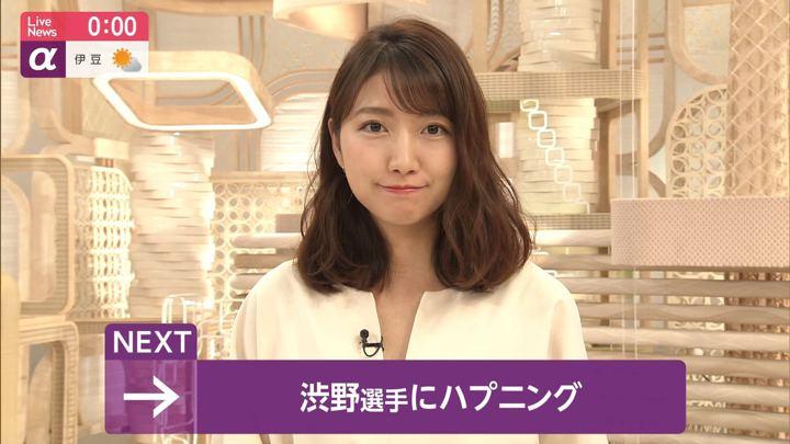 2019年08月08日三田友梨佳の画像25枚目
