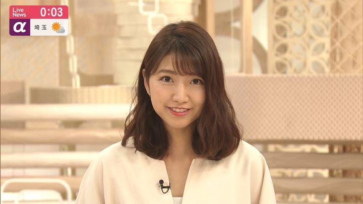 2019年08月08日三田友梨佳の画像26枚目
