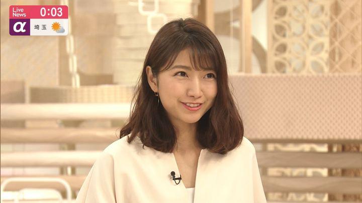 2019年08月08日三田友梨佳の画像27枚目