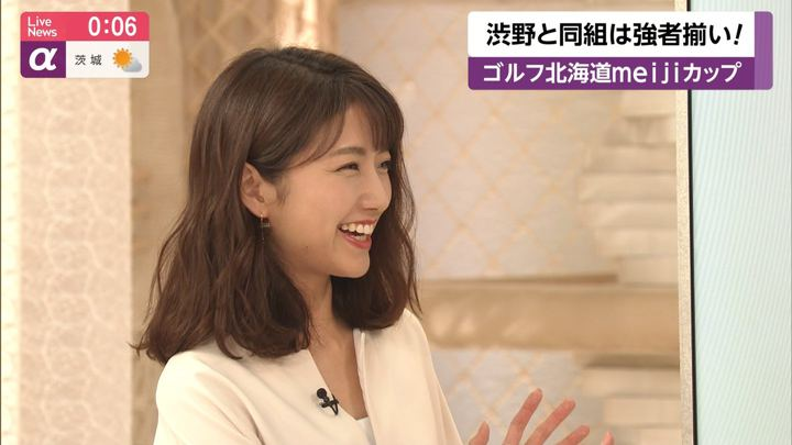 2019年08月08日三田友梨佳の画像30枚目