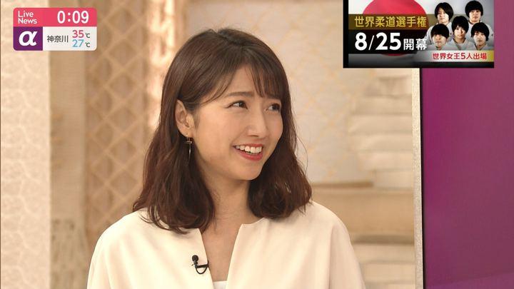 2019年08月08日三田友梨佳の画像33枚目
