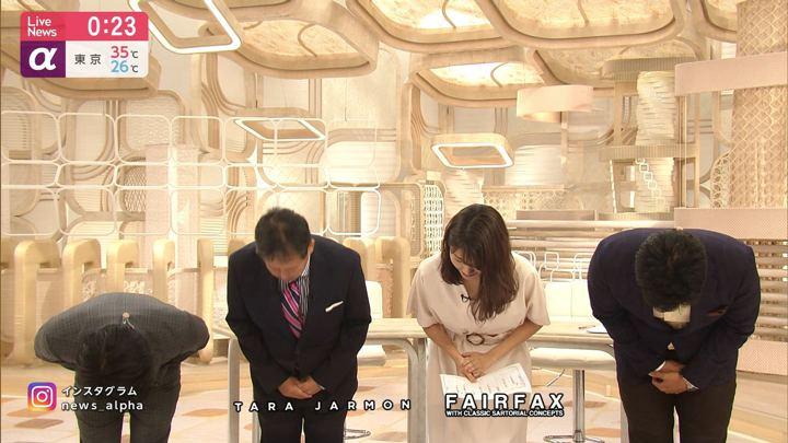 2019年08月08日三田友梨佳の画像37枚目