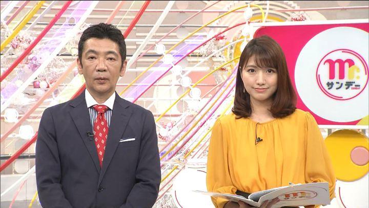 2019年08月11日三田友梨佳の画像04枚目