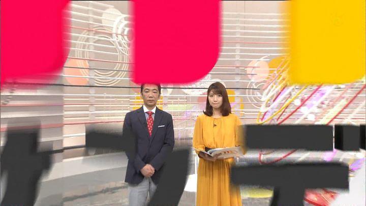 2019年08月11日三田友梨佳の画像06枚目