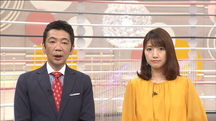 2019年08月11日三田友梨佳の画像07枚目