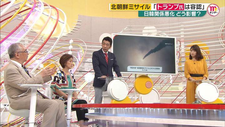 2019年08月11日三田友梨佳の画像08枚目