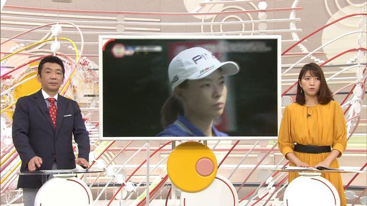 2019年08月11日三田友梨佳の画像09枚目